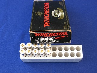 .338 Winchester Magnum,  Winchester Supreme 225-Grain Accubond, Nickel Plated Brass,10 Rounds
